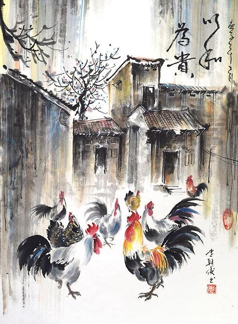 HARMONY (2020) by Lee Tio Chon