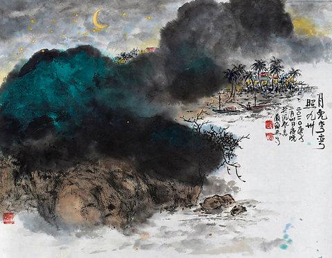 NEW MOON SHINING THE WORLD (2020) by Gian Ooi Wah