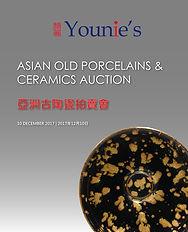 ASIAN OLD PORCELAINS & CERAMICS AUCTION