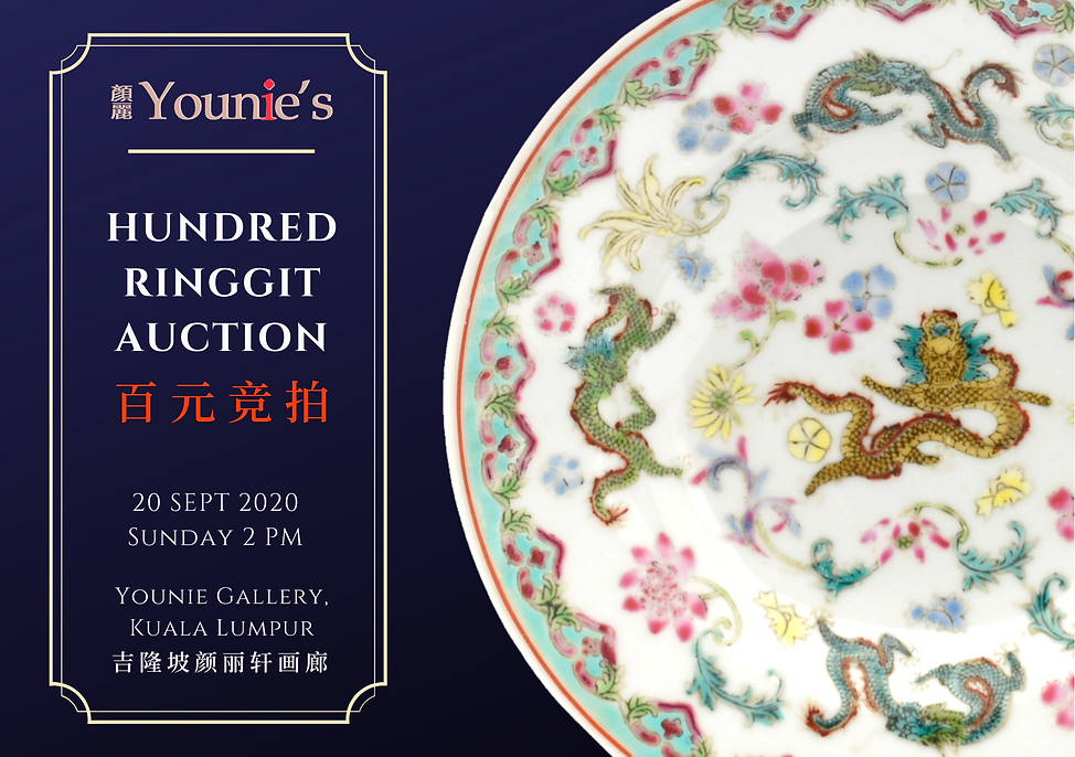 Hundred Ringgit Auction Invitation Card.
