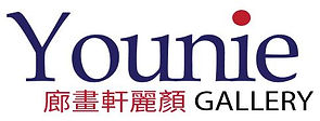 Younie Gallery Kuala Lumpur Logo | Leading Malaysian Fine Art Gallery | More than 10 years experience