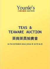 TEAS & TEAWARE AUCTION