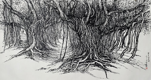 OLD TREE IN HOMETOWN 家乡的老树 (2015) by Tan Puay Tee 陈培智