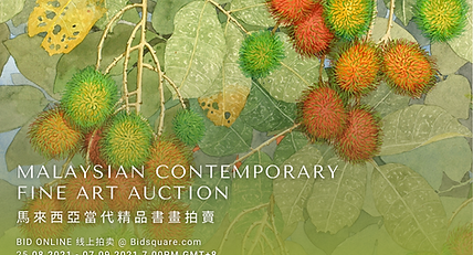 Aug 2021-Malaysian contemporary fine art auction (1).png