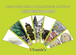 Younie's Auction.jpg