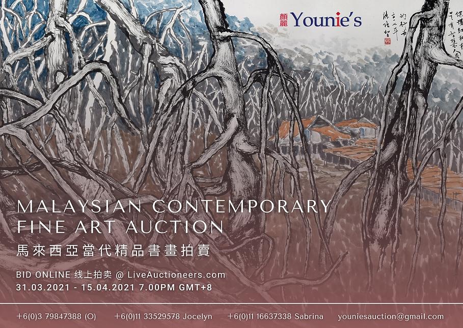 YA20210331-Invitation Card.png