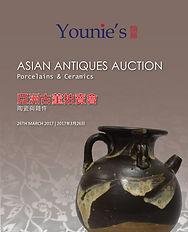 ASIAN ANTIQUES AUCTION: PORCELAINS & CERAMICS