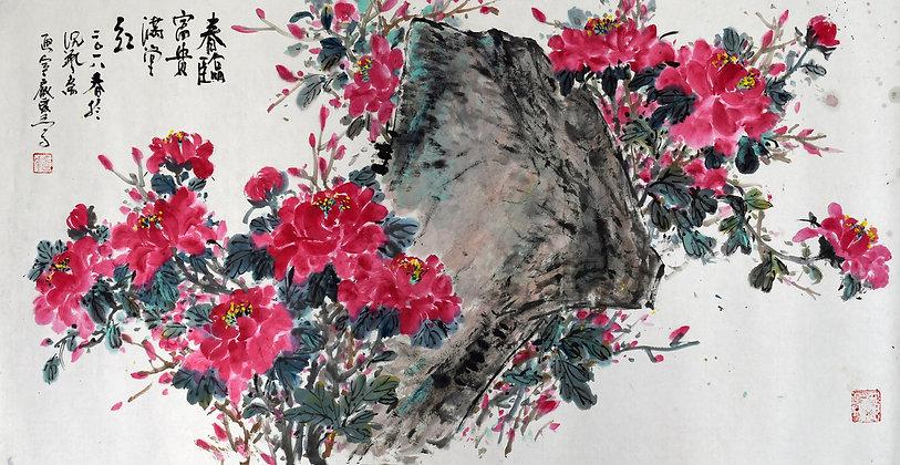 PEONIES (2018) by Gian Ooi Wah