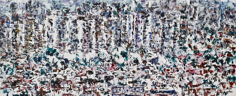 CITY VIEW (2017) by Lai Loong Sung