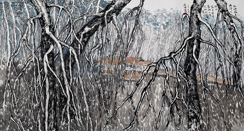 MANGROVE FOREST I (2017) by Tan Puay Tee
