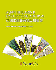 ASIAN FINE ARTS & COLLECTIONS AUCTION