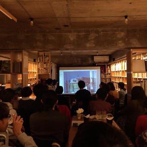 Talk event「なりかけの本のラフをみんなで見る会」ご報告