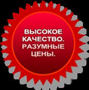 Данко-фемили аренда прокат