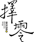 Beeziro_logo.png