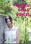 Oxfam Girls Tohoku.jpeg