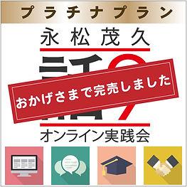 hana9-logo-20200818-kanbaiplatinum.jpg