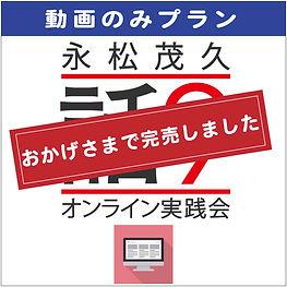 hana9-logo-20200818-kanbaimovie.jpg