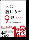 hana9-logo-20200807.png