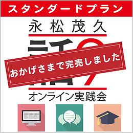 hana9-logo-20200818-kanbaistandard.jpg