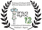 Animasyros-Laurels_2019.png