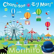 charason2021.jpg