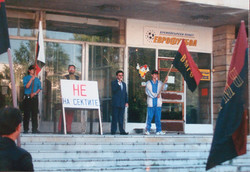 protest srechtu epc gorna2