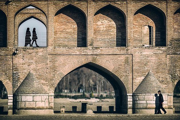 Isfahan, Iran I