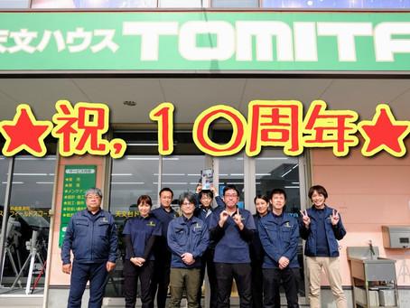 福岡出店10周年を迎えました☆