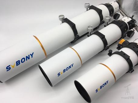 "SVBONY""SV503""に""70mmF/6""と""102mmF/7""が追加ラインナップ"