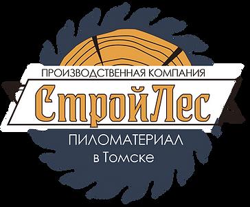 лого_Стройлес_цвет.png