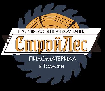 лого4Производственная компания_цвет.png