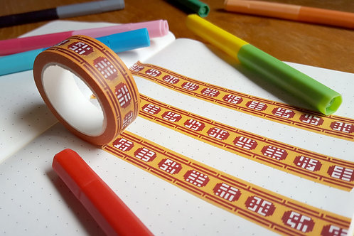 Journey Washi Tape