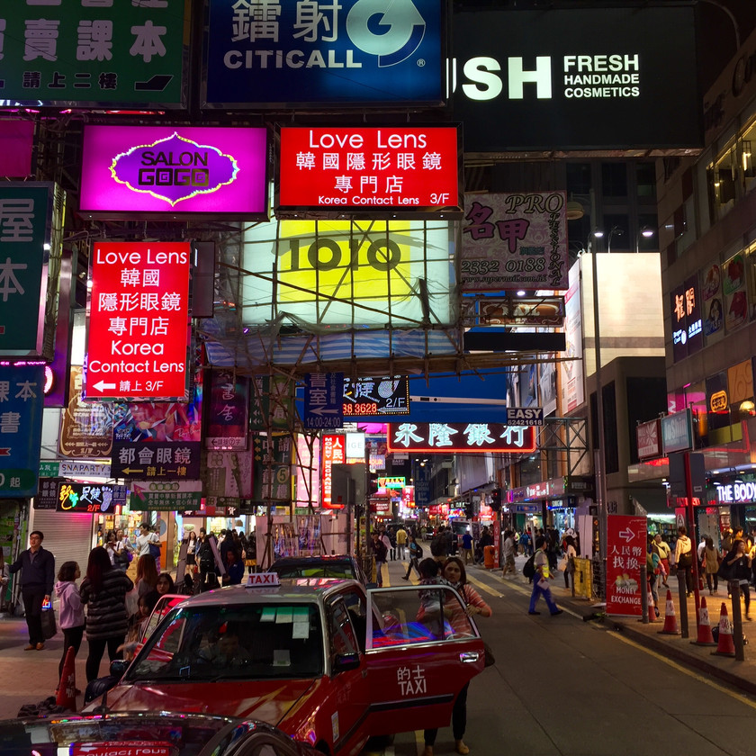 Willkommen in Kowloon