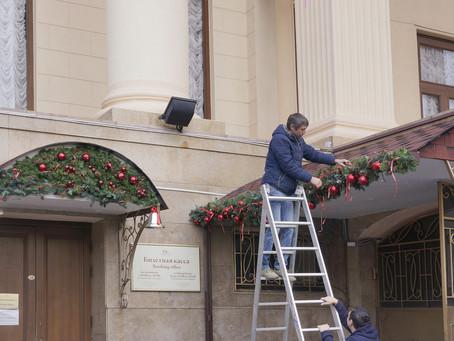 В Сочинском концертно-филармоническом объединении завершается новогоднее оформление