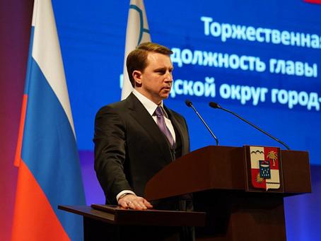 В Зимнем театре состоялась церемония инаугурации главы города Алексея Копайгородского