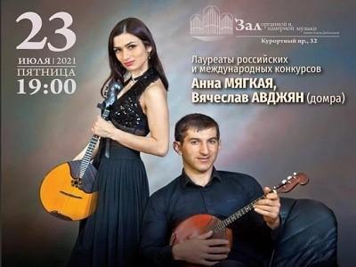 23 июля в Зале органной и камерной музыки имени А. Ф. Дебольской состоится концерт «ДоМрый вечер»