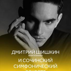 Шишкин 2.jpg