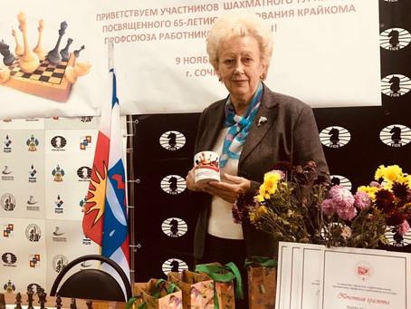 Коллектив Сочинского концертно-филармонического объединения поздравляет Валентину Мажухнову