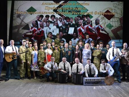 Гала-концерт открытия  фестиваля армейской песни