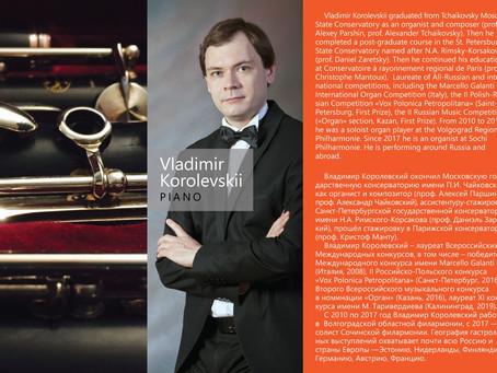 Органист Сочинской филармонии записал диск