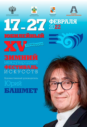 16 февраля (среда), 19:00. Зимний театр, Спектакль  «Не покидай  свою планету»