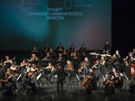 «Музыкальная сборная России» сыграла в честь дня рождения Бетховена