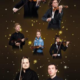 4 июля (воскресенье), 19:30. Органный зал, гала-концерт скрипичной музыки «Летний звездопад»
