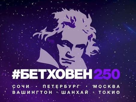 Сурен Вартанян - участник телемарафона II Открытого фестиваля камерной и барочной музыки