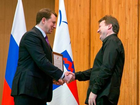 Глава города поздравил работников отрасли культуры Сочи