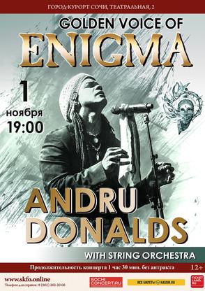 1 ноября (понедельник), 19:00. Зимний театр, концерт Andru Donalds, золотой голос «ENIGMA»