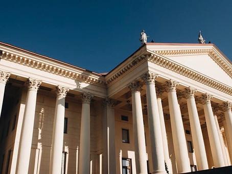 Репертуарный план Зимнего театра и Органного зала на январь 2021 года