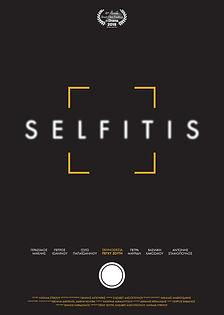 Selfitis | Petra Mavridi