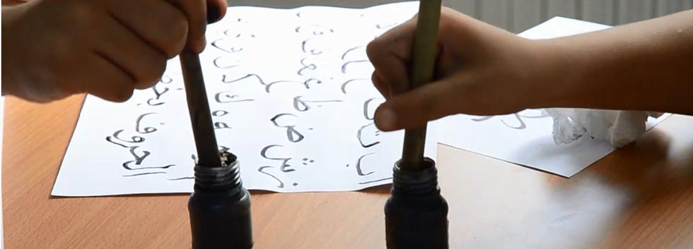 Arabic calligraphy practice