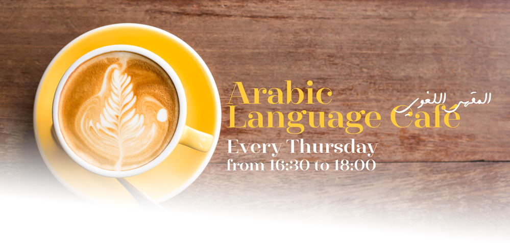 Arabic Language Cafe